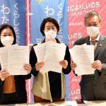 【2021総選挙】こくた氏とユナイトきょうと、京都1区市民連合が政策協定「野党共闘で政権交代、こくたさん勝利へ全力」