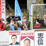 【2021総選挙】「あなたの一票で政治も政権も変えられる。政権交代をはじめよう」共産党・志位委員長、ラストサンデー京都1区3カ所で訴え「ぶれない共産党大きく」「野党共闘のキーマン、こくたさんを京都1区から」