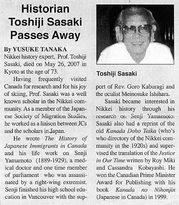 20090526-sasaki02.jpg